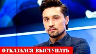 Билан отказался выступать на шоу звезд «Евровидения»