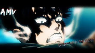 Download levi    AMV    Masked Wolf - Astronaut In The Ocean