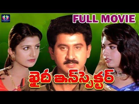 Khaidi Inspector Telugu Full Movie | Suman | Rambha | Maheshwari | B Gopal | Telugu Full Screen