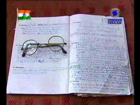 Amsi narayanapilla's Varika varika sahajare a Dooradarshan program aired on 15th of august
