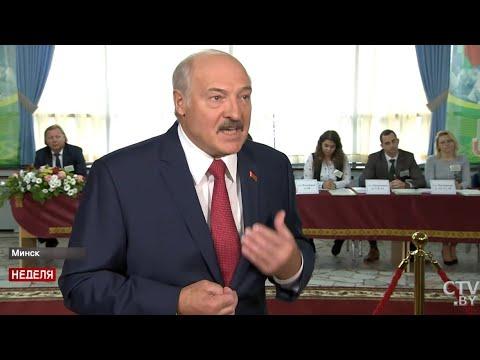 Лукашенко: В России