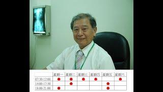 針孔微創治療板機指(彈弓手)- 為好診所 陳巖 院長