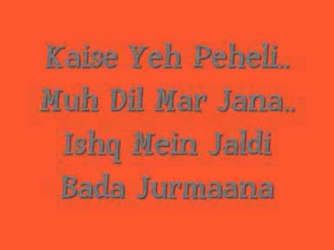 Haule Haule - Rab Ne Bana Di Jodi lyrics