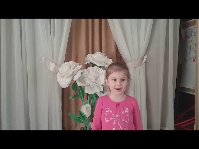 Изображение предпросмотра прочтения – ВасилисаШевкунова читает произведение «Травка зеленеет» А.Н.Плещеева