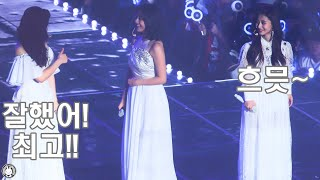 Cover images [4K] 190526 트와이스 지효 'Be as ONE' TWICE(JIHYO) Fancam @  By 벤뎅이