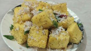 spongy  ढोकला  recipe (खट्टी मीठी नमकीन)ऐसा  आपने कभी  खाया नही होगा-delicious gujarati dish recipe