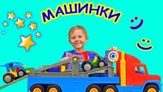 Машинки АВТОВОЗЫ для детей и Даник   Видео про МАШИНКИ для самых маленьких