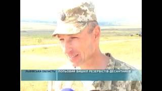 09 09 2016 Польовий вишкіл резервістів-десантників