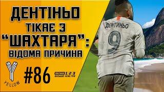 Роберто Карлос у Києві емоції від поєдинку Шахтар Реал історичний матч Динамо Неймар хайпує