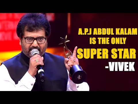 Abdul Kalam Is the Only Super Star Of India | Comedian Vivek On Kalam