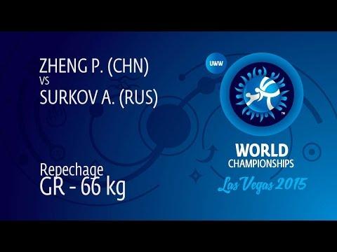 Repechage GR - 66 kg: A. SURKOV (RUS) df. P. ZHENG (CHN), 6-0