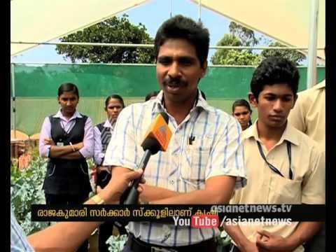Success Story Of Broccoli Farming In Rajakumari Govt School