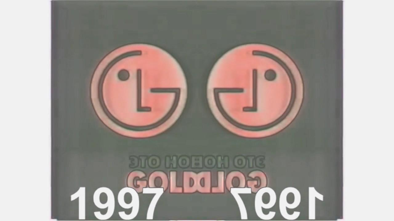 Download Goldstar LG History Logo 1992 2016 present (Effect