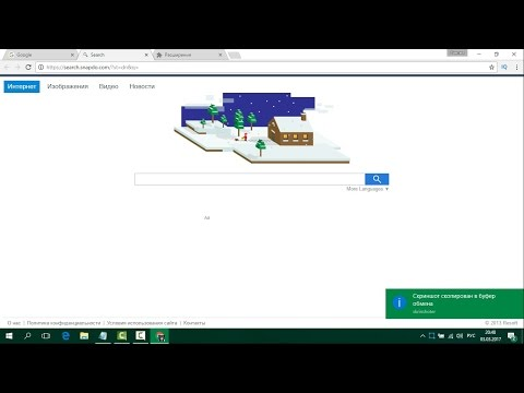 Как я удалил вирус WebSearch Snapdo из браузера Google Chrome