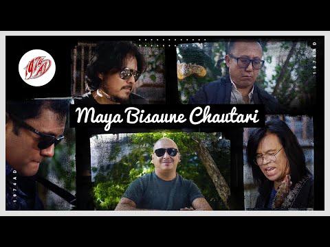 Maya Bisaune Chautari by 1974AD