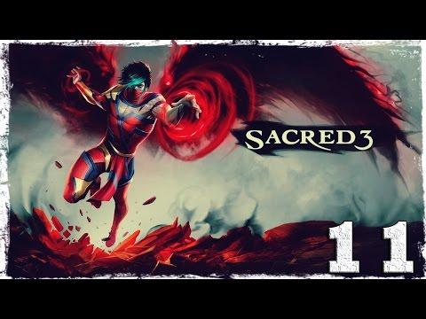Смотреть прохождение игры Sacred 3. #11: ФИНАЛ.