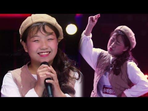 댄싱하이 Dancing High - 귀염 폭발! 락킹댄서 송예림.20180914