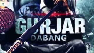 Gurjar Dabang 2 Full Song Lokesh Bhati