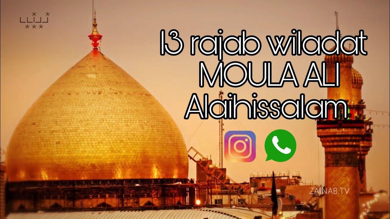 Moula ali   13 rajab   Whatsapp status - Islamic Lyrics