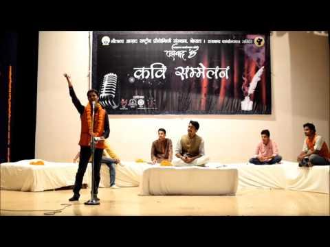 Tooryanaad'15 : Kavi Sammelan Part 2