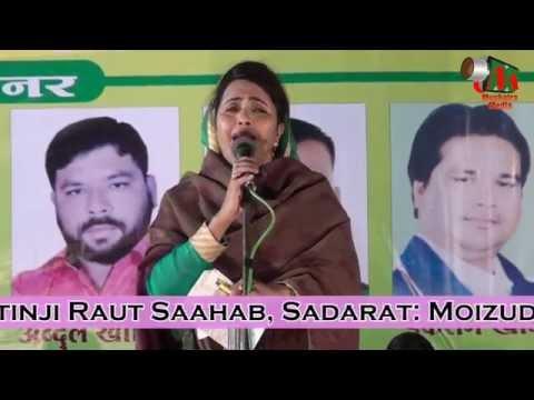 Shabina Adeeb KHAMOSH LAB HAIN, Nagpur Mushaira 2015, Mushaira Media