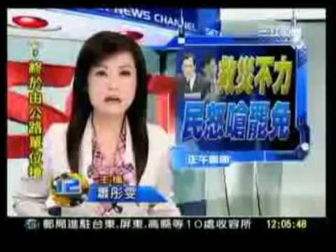OP of Presentation on Taiwan Media Regulation