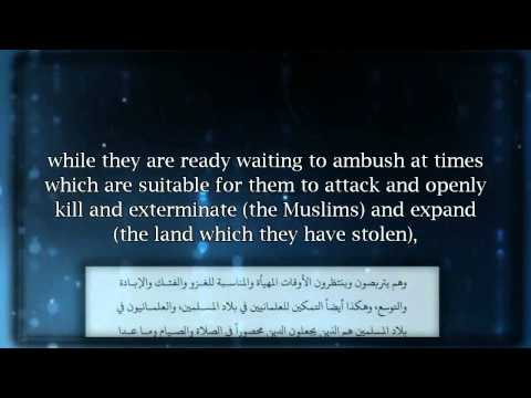 The Iranian Conspiracy Over The Arabs - Sheikh Muhammad Al Imam