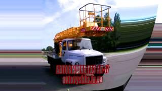 видео автовышка услуги