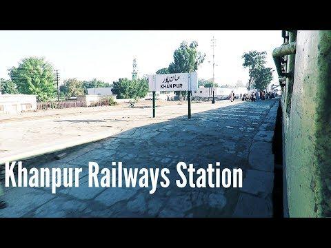 Pak Rail Journey | Arrival + Departure From Khanpur Railways Station | Cat Locomotive