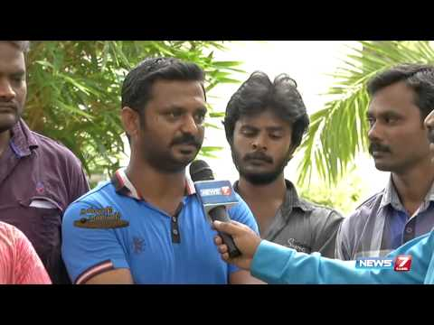 Groundwater depletion by borewells | Thanneer Thanneer | Maiyam |News7 Tamil