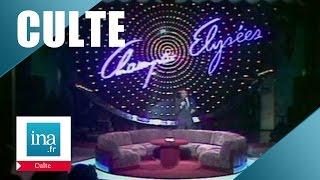 Culte: Champs Elysées, la 1ère émission - Archive INA 1982