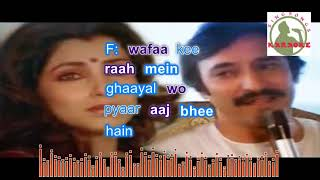 kisi nazar ko teraa hindi karaoke for feMale singers with lyrics