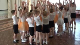 Отчётный урок по ритмике 28 03 2017  - группа Алёнка, детсад Ручеёк, Новосибирск