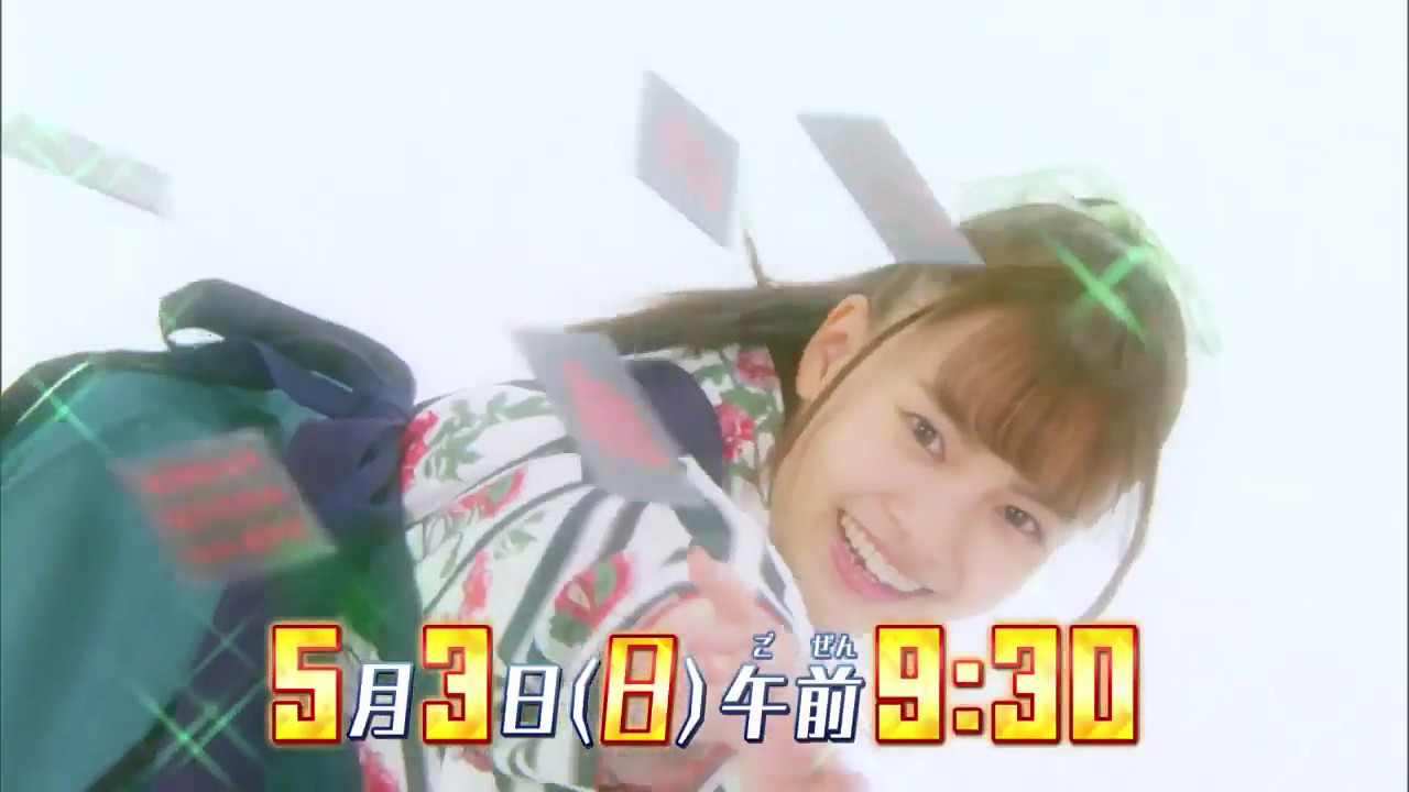 Mashin Sentai Kirameiger Episode 9 Preview English Subs