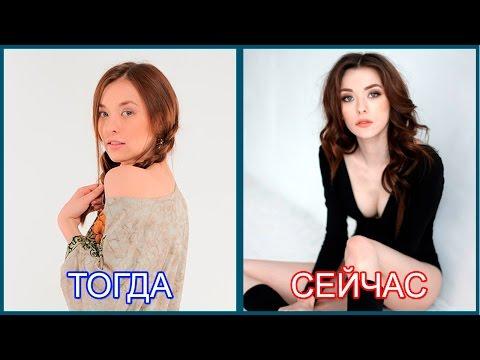 Актеры УНИВЕР НОВАЯ ОБЩАГА тогда и сейчас