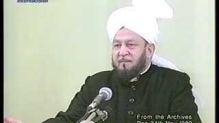 Urdu Khutba Juma on November 24, 1989 by Hazrat Mirza Tahir Ahmad