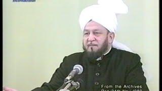 Urdu Khutba Juma on November 24, 1989 by Hazrat Mirza Tahir Ahmad