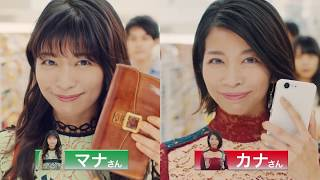 人気女優「三倉茉奈」「佳奈」がコンビニでお買い物!!「セブンイレブ...