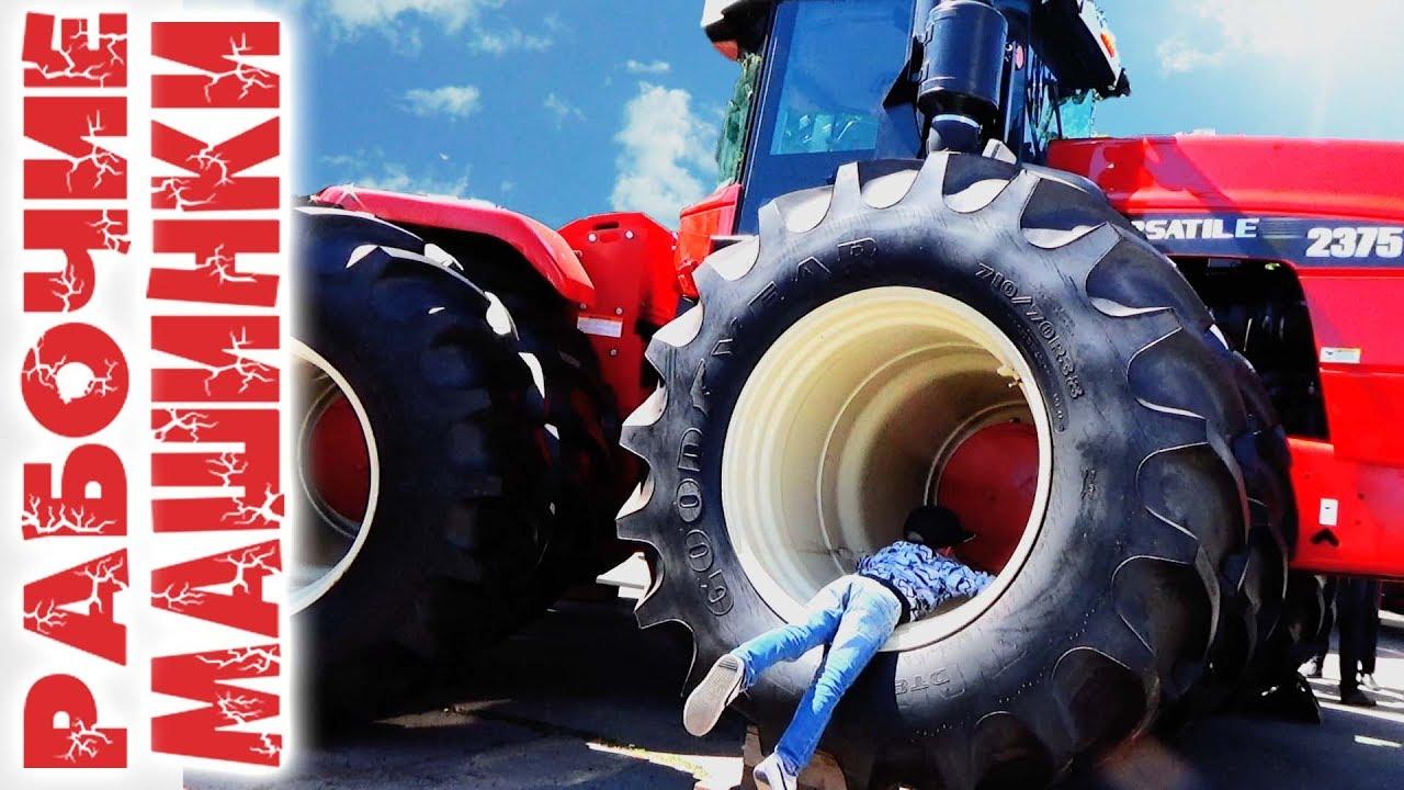 Видео для мальчиков про Трактор Машины для детей и малышей ...