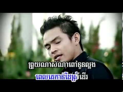 Khemarak Sereymun (B Track - Karaoke) Merl Bong La Or Klas Phorng