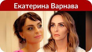 «Анорексия, привет!»: Поклонники обеспокоены худобой Екатерины Варнавы