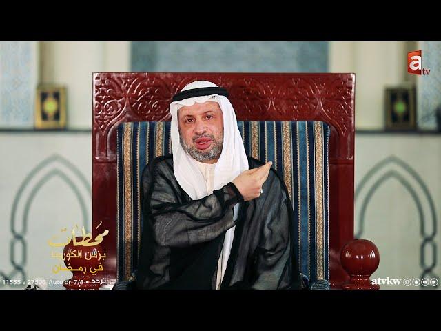 استشهاد الامام علي - محطات مع السيد مصطفى الزلزلة حلقة 21