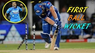 Top 10 Insane First Ball Wickets in Cricket History