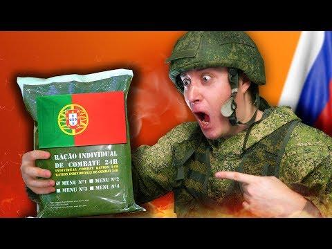 ОБЗОР ИРП Португалии против России! Самый дорогой паёк!