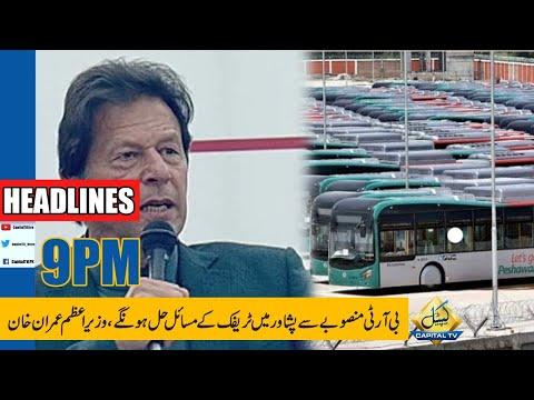 PM inaugurate Peshawar