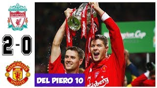 Liverpool vs Manchester United 2-0 - League Cup Final 2003 - All Goals and Highlights
