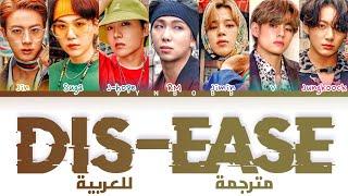 BTS 'Dis-ease' arabic sub (مترجمة للعربية)