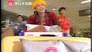 1994年 熊本 ローカルCM 南日本信販