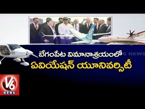 Hyderabad Becoming Aerospace And Defence Industry Hub | V6 News