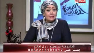 هالة فاخر:« I love مصر للطيران ومش هسافر غير عليها» (فيديو)